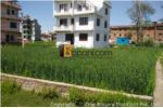 Residential Land on Sale at Balkot, Bhaktapur
